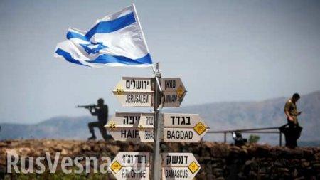 Residents of the Majdal Shams settlement protest against Israeli occupation of the Golan Heights