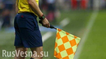 Украинские фанаты избили судью наполе (ВИДЕО)