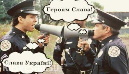 «Член с гербом»: одесскую полицию высмеяли за флешмоб ко «Днювышиванки» (Ф ...