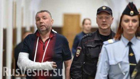 У куратора банков из ФСБ изъяли 12 млрд рублей