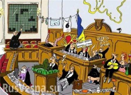 Раду можно распустить, несмотря нараспад коалиции, — представитель Порошен ...