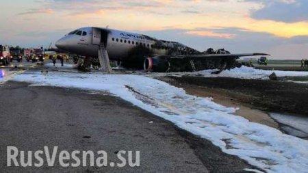 В Росавиации рассказали о роковых ошибках пилотов сгоревшего SSJ-100