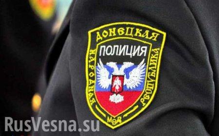 ВДНРначались чистки: задерживаются силовики ичиновники (ВИДЕО)
