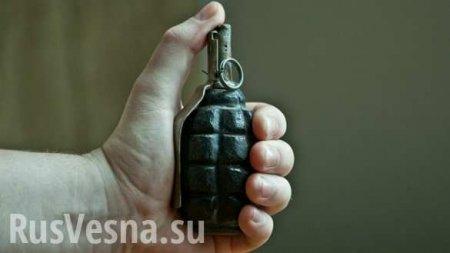Мужчина взорвал гранату в банке на Луганщине