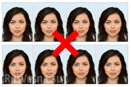 МВД ЛНР опубликовало требования к фото на паспорт гражданина РФ (ВИДЕО)