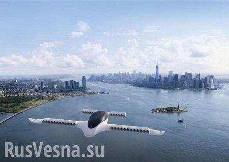 Разработчики представили летающее такси-беспилотник (ФОТО, ВИДЕО)