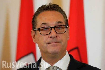 Скандал с россиянкой заставил вице-канцлера Австрии уйти в отставку