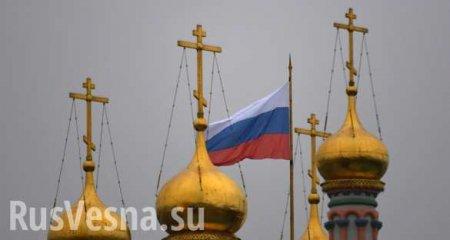 В РПЦ прокомментировали конфликт вокруг строительства храма в Екатеринбурге
