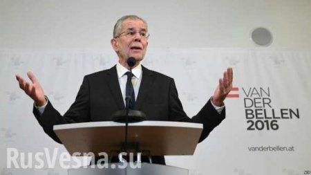 «Это позор»: Президент Австрии про видео свице-канцлером илже-россиянкой