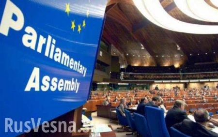 «Предвестник снятия санкций». Почему Россию вернули вСовет Европы икакотреагирует Украина