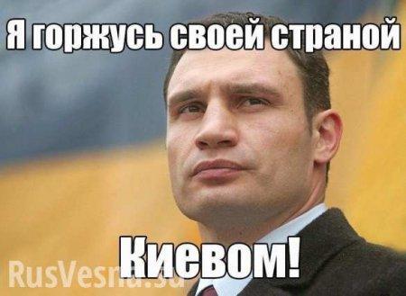 «Нормально держит, — Кличко испытал стеклянный мост вКиеве (ВИДЕО)