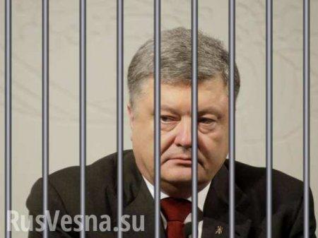 «Ночной кошмар Порошенко» вернулся на Украину — расследования и посадки неи ...