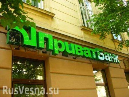 В украинских городах банковский коллапс