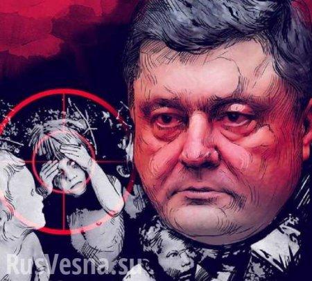 «Мы похоронили Новороссию», — Порошенко попрощался с украинцами (ВИДЕО)