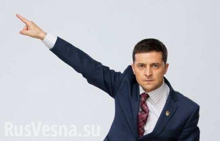 Зеленский созывает экстренное заседание Рады