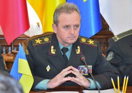 Зеленский назначил главой Генштаба ВСУ иловайского «котловодца» (+ФОТО)
