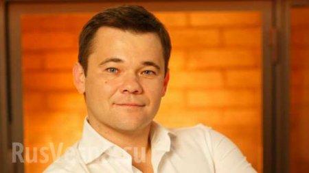 «Коломойская народная республика»: Главой АП Украины назначен адвокат олигарха (ФОТО)