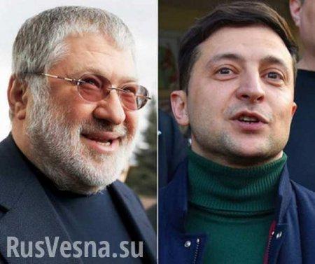 Коломойский рассказал об общении с президентом Зеленским