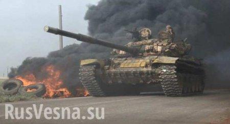 Орды смертников, танки и БМП: банды Идлиба начали наступление, их перемалывает огонь ВКС и САА (+ФОТО, ВИДЕО)