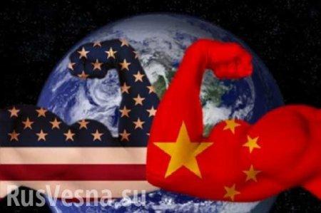 Крах газовой отрасли США: Россия побеждает в американо-китайской торговой войне