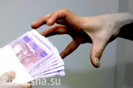 Командир блокпоста на Донбассе задержан за вымогательство взяток