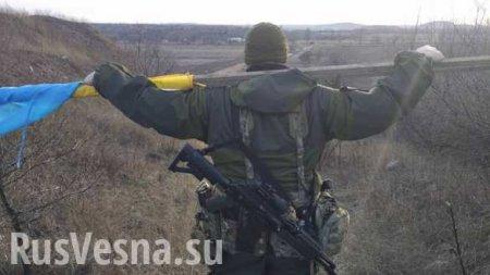 Экстренное заявление Армии ДНР о взятых в плен «всушниках»