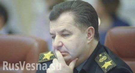 Министр обороны Украины подтвердил информацию опопавших в плен «всушниках»