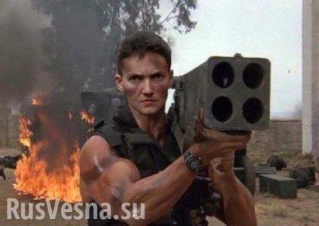 «Я видела страх в их глазах», — Савченко о реакции нардепов на речь Зеленского (ВИДЕО)