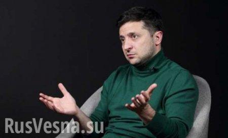 У Зеленского отреагировали на пощёчину от Верховной рады