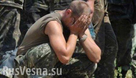 Испугались и поехали в ДНР: появились позорные подробности пленения «всушни ...