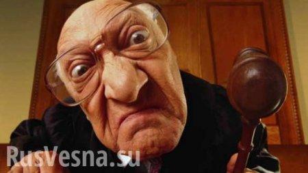 Против Порошенко возбудили уголовное дело