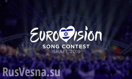 Организаторы Евровидения пересмотрели итоги конкурса