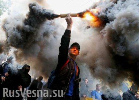 Варсенал ВМСУкраины бросили дымовую шашку