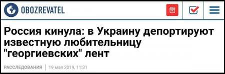 Киевскую семью, пострадавшую на Украине за георгиевские ленты, депортировать из Крыма не будут (ФОТО)