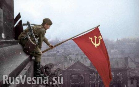 В США пересмотрели историю: СССР неоказалось вчисле победителей воВторой мировой войне (ФОТО)
