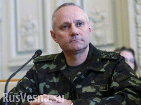 Полторак представил украинским военным нового «котловодца» (ВИДЕО)