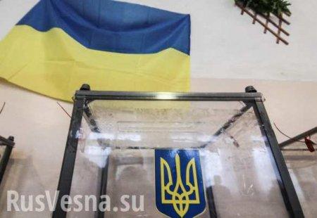«Процесс необратим», — глава ЦИК Украины о внеочередных выборах вРаду (ВИД ...