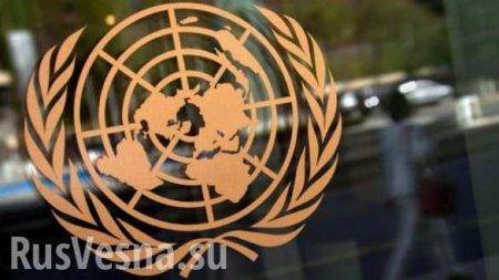 Противостояние сверхдержав парализовало Совбез ООН,— Гутерриш