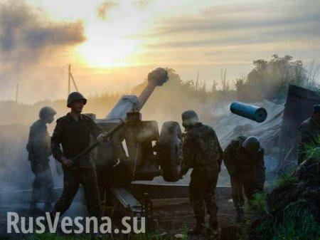 Обострение в Донецке: враг применяет бронетехнику, миномёты и гранатомёты