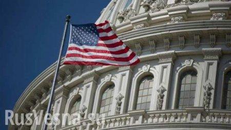 В Сенате США запросили для ВСУ $300 млн