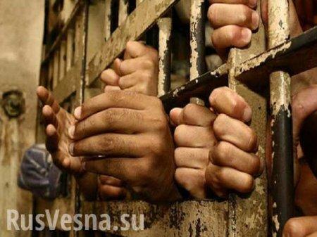 ЛНРпередала Украине 60заключённых (ФОТО)
