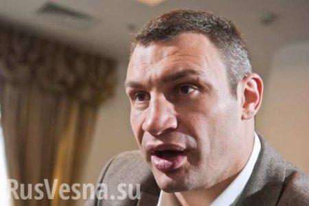 Кличко припомнил президенту Украины его насмешки