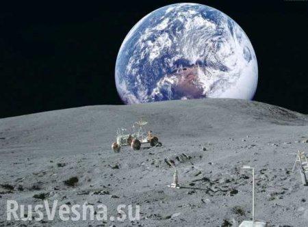 Названо время новой высадки человека на Луну