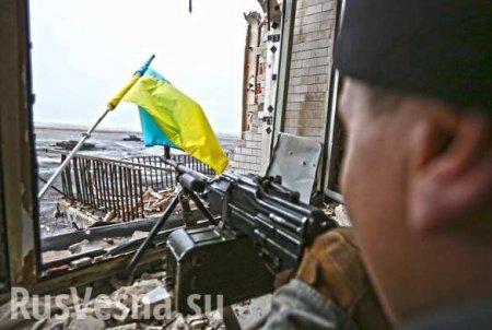 Ответный удар армии ДНР, в ВСУ паника из-за провала спецгруппы, «Котловодцы» возвращаются на Донбасс: сводка с фронта (+ВИДЕО)