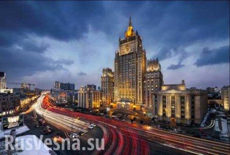 В России оценили угрозы Украины ввести «гамбургские» санкции