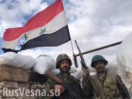 Армия Сирии и ВКС РФ выбили боевиков из города в зоне Идлиб (ФОТО, ВИДЕО)