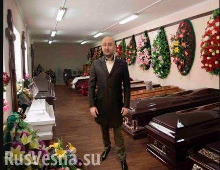 Бабченко признал Украину колонией России