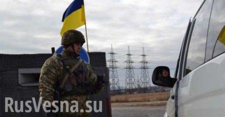 Блокпосты на Донбассе переводят на летний режим работы