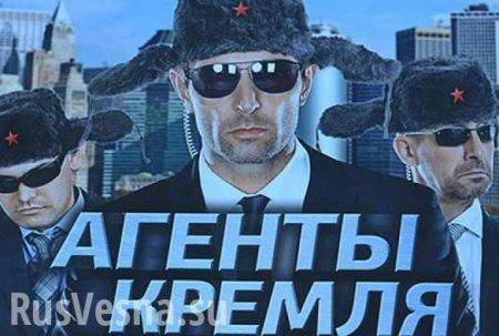 На европейских выборах победили «люди Путина»