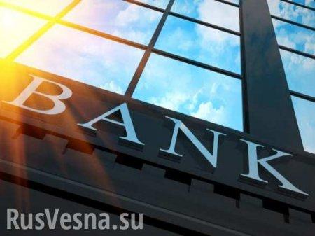 ВКрыму откроется российско-сирийский банк